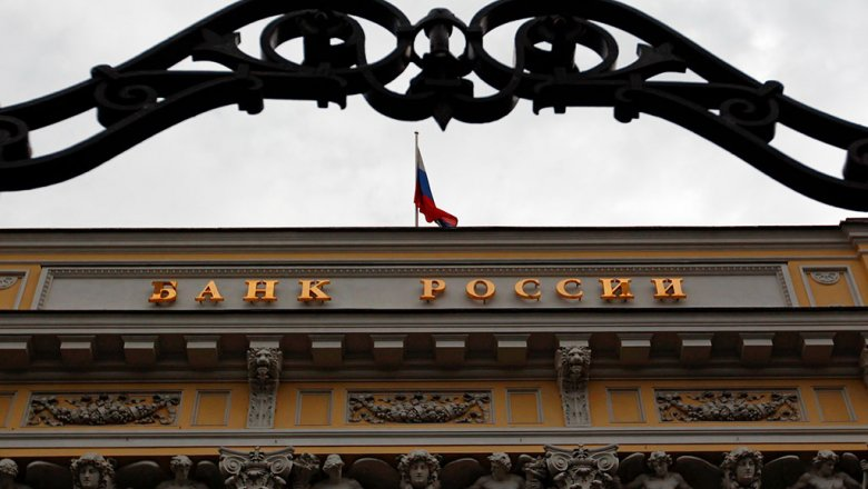 Центробанк отозвал лицензию убанка «Советский»