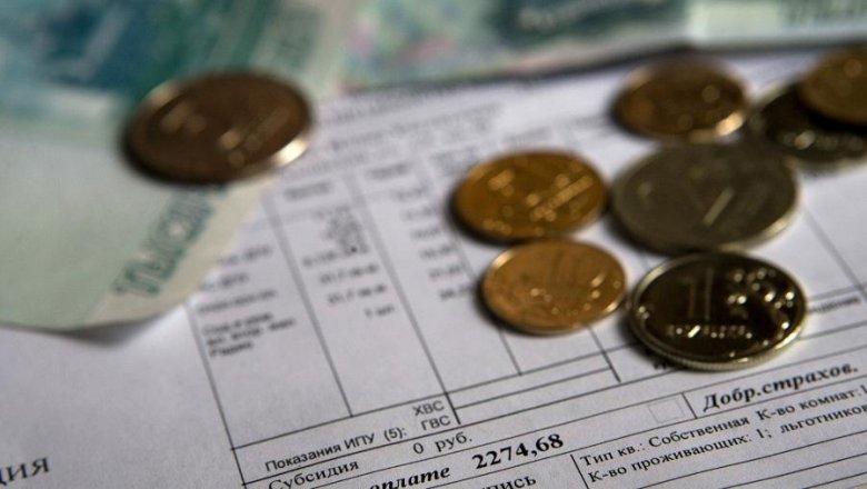 Не по МРОТ: в России хотят отменить плату за ЖКУ для бедных