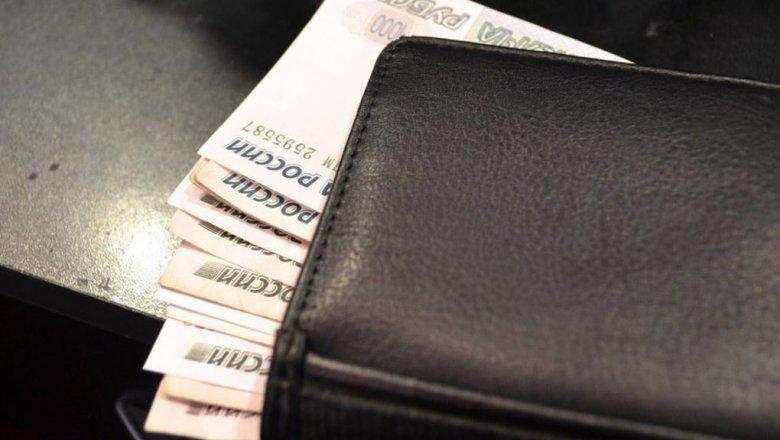ВНовосибирске изобрели «противоугонный» кошелек
