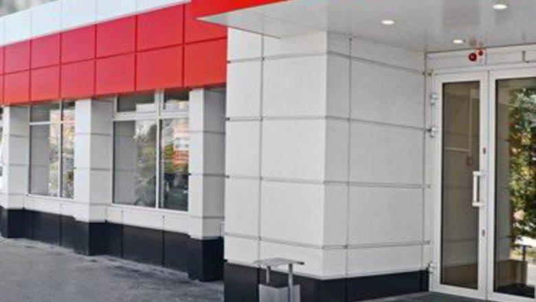 «Магнит» откажется отразвития собственной сети гипермаркетов