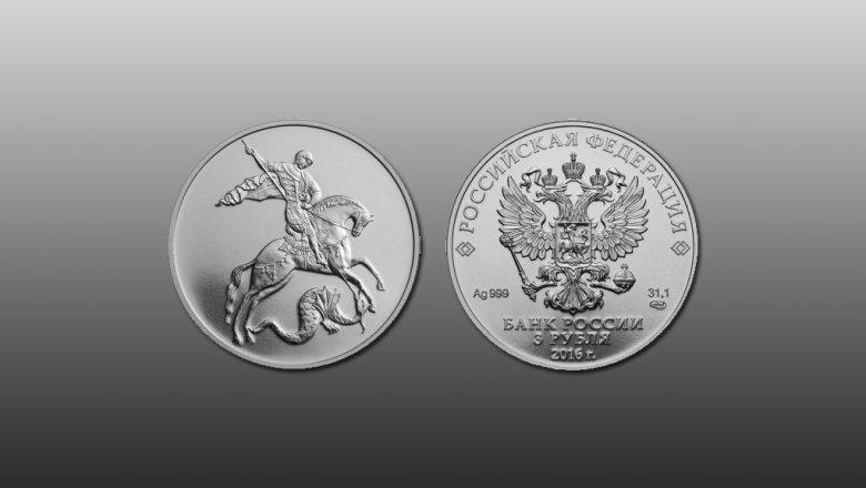 Банк России выпускает в обращение 500 тыс. инвестиционных серебряных монет номиналом 3 руб. с изображением Георгия Победоносца. Об этом сообщается в пресс-релизе регулятора.