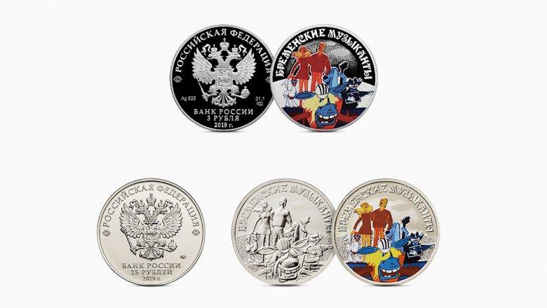 Банк РФ выпустит монеты вчесть юбилея мультика «Бременские музыканты»