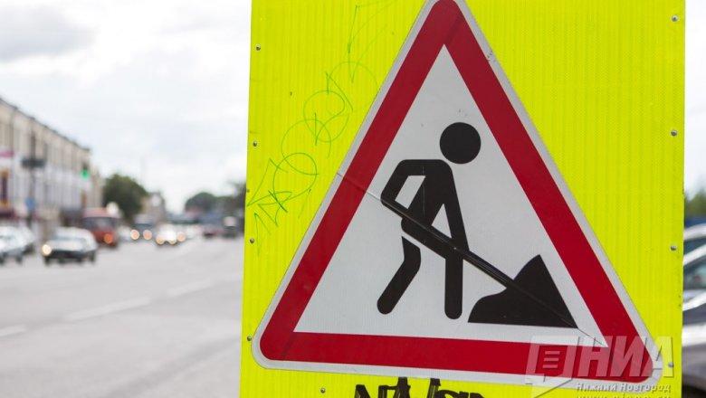 Участки улиц Рукавишниковых иАрхитектурной вНижнем Новгороде будут закрыты для транспорта