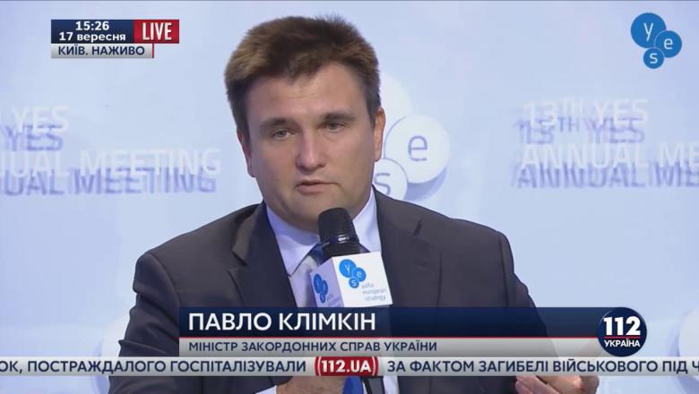 Климкин назвал новые сроки саммита Украина-ЕС