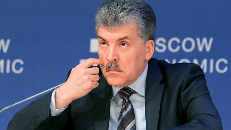 Зюганов: никогда недадим сломать Мавзолей Ленина