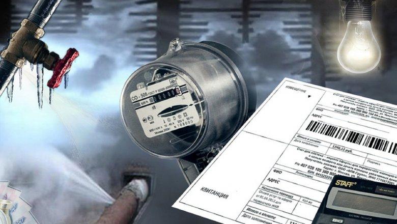 ВУкраине с1сентября выросли тарифы наэлектроэнергию