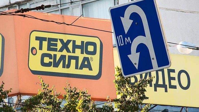 Совсем скоро будут закрыты магазины иликвидирован бренд «Техносила»