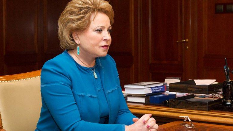 Российская Федерация попросила Швейцарию пустить Матвиенко нафорум БРИКС