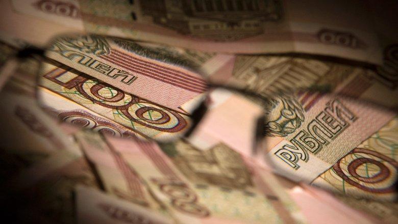 Госдолг Нижегородской области уменьшился до71,3 млрд руб.