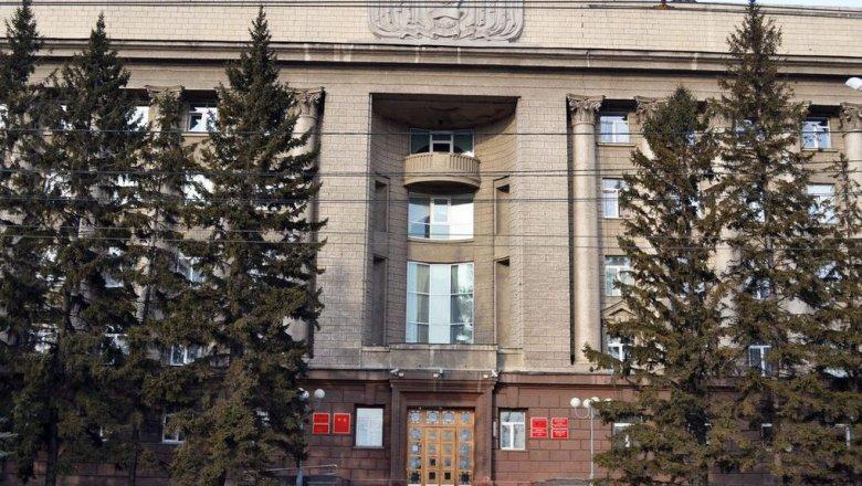 Размещено официальное распоряжение оботставке замгубернатора Красноярского края