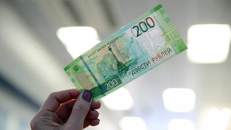 Банкноту в 200 рублей снабдят антисептической защитой