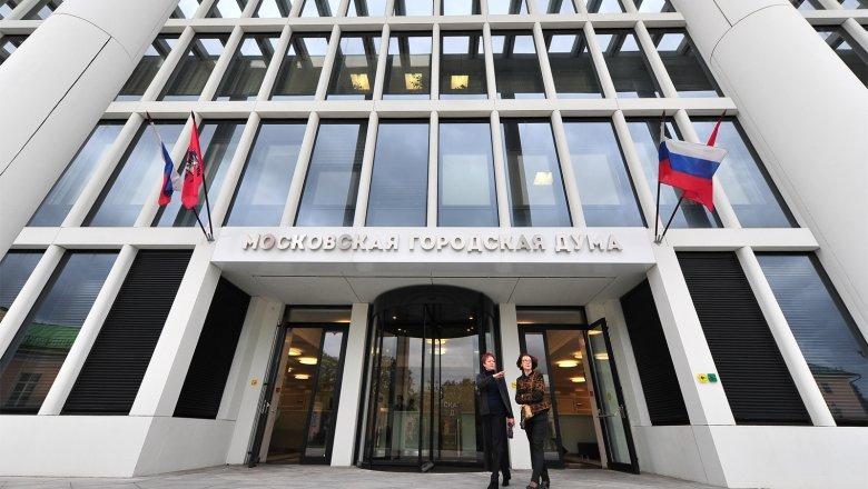 Мосгордума приняла 3-х летний бюджет города в заключительном чтении