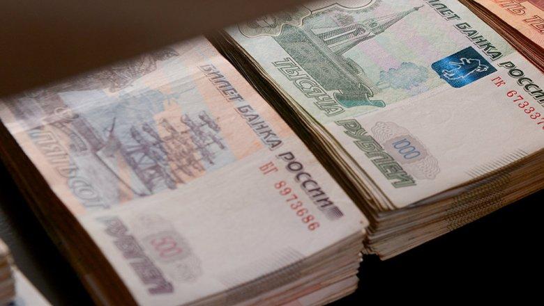 2,5 млн за«снятие проклятия» достались мошенникам отпенсионерки изКачканара