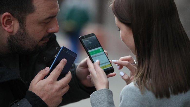 ЦБ начнет брать с банков комиссию за переводы по номеру телефона