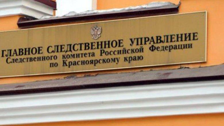 СК начал проверку скандальных домов престарелых в Красноярском крае