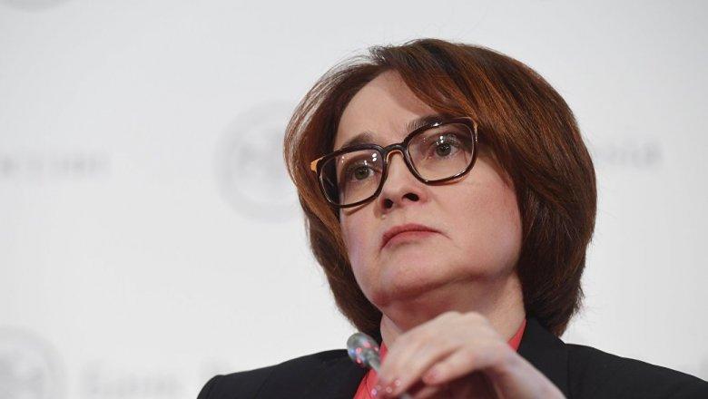 Бинбанк и«ФКОткрытие» объединят доконца года