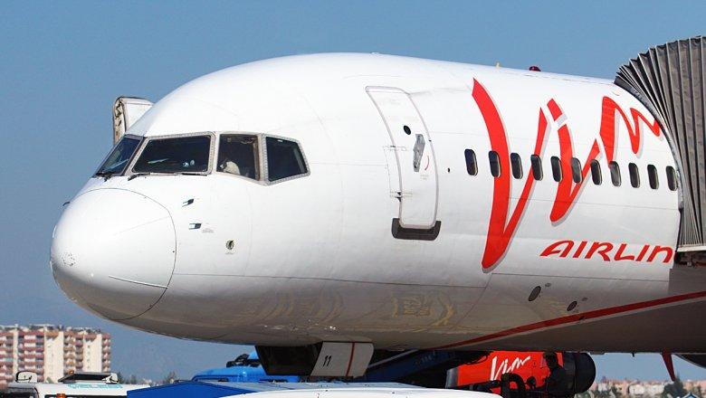 Челябинцев, застрявших вТурции из-за сложностей «ВИМ-Авиа», «подхватит» другая авиакомпания