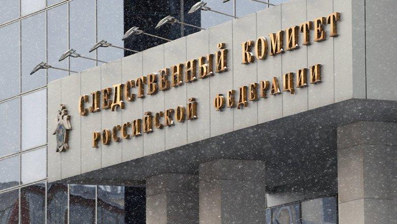 В столице России эвакуированы 14 кинотеатров инесколько торговых центров