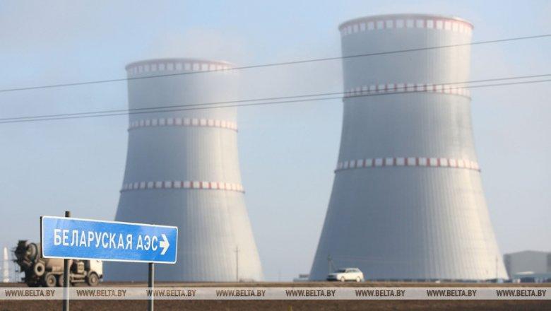 Беларусь и Россия завершают процедуры по изменению условий кредита для БелАЭС