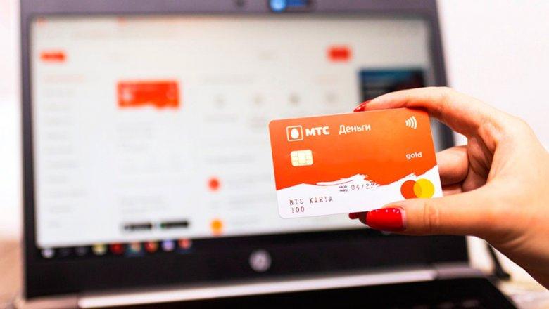 Кредит на 3 месяца без процентов сбербанк отзывы