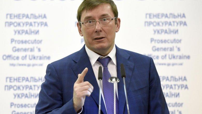 Луценко обещает «почистить» ГПУ загод