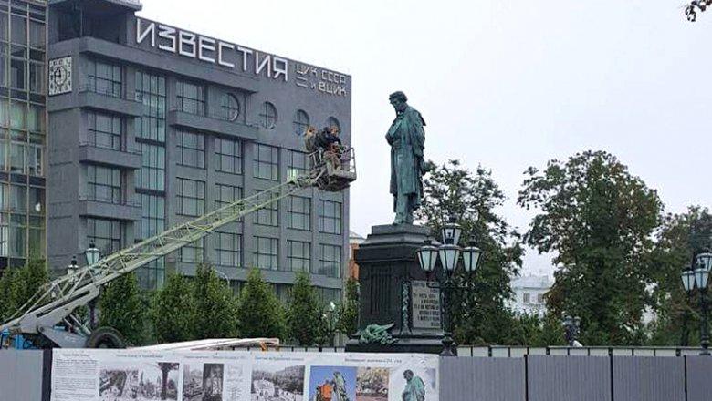 В столицеРФ после реконструкции открыли монумент Александру Пушкину