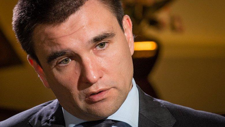 Климкин: Украина не хочет разрывать дипотношения сРоссией