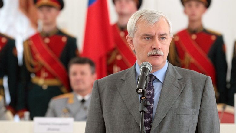 «Русская национальная забава»: Песков прокомментировал новость оботставке Полтавченко