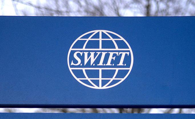 SWIFT приостановила доступ некоторых банков Ирана к своей системе