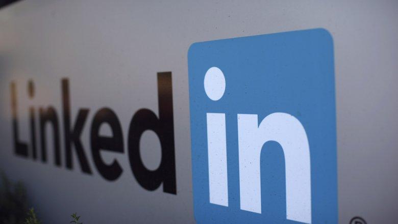 Сэтого момента в Российской Федерации заблокирован доступ к социальная сеть Linkedin