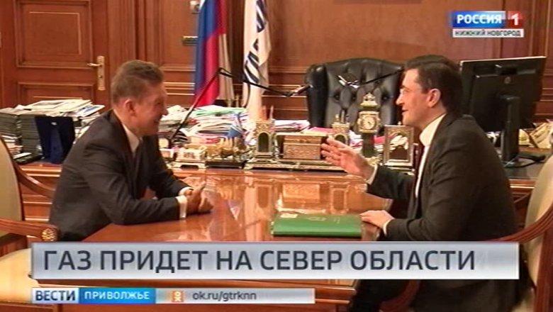 «Газпром» развернет масштабное строительство вНижегородской области