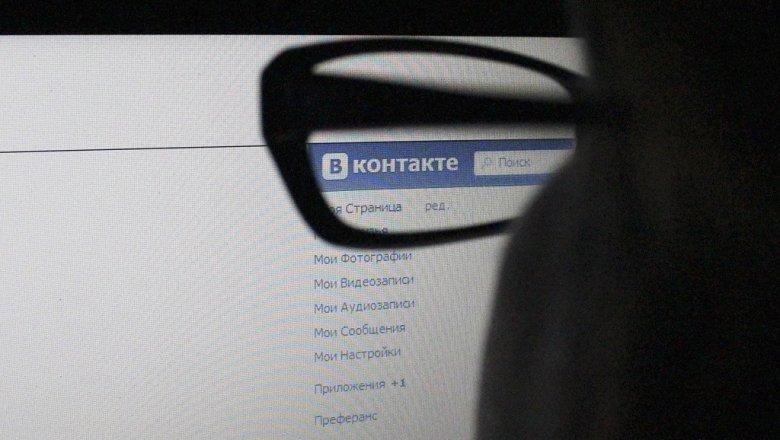 ВНовосибирске накандидата вГосдуму отХодорковского завели дело