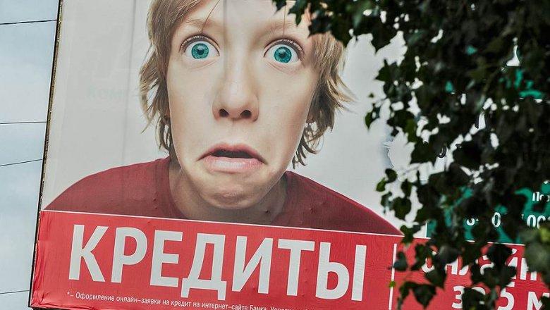 Создание цельного реестра коллекторов в РФ будет отложено